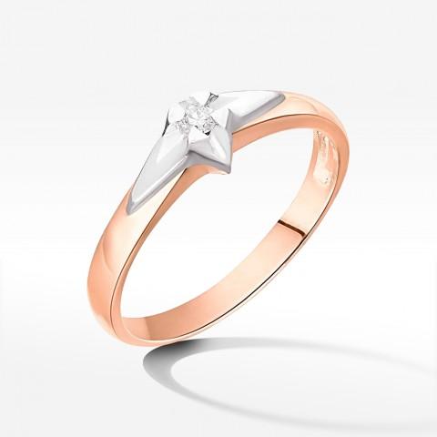 Pierścionek zaręczynowy z różowego złota