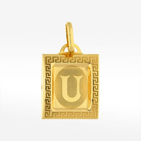 Złota zawieszka literka U